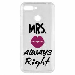 Чохол для Xiaomi Redmi 6 Mrs. always right