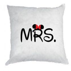 Подушка Mrs.