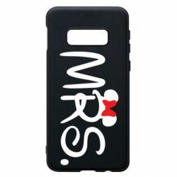 Чехол для Samsung S10e Mrs.