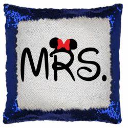 Подушка-хамелеон Mrs.