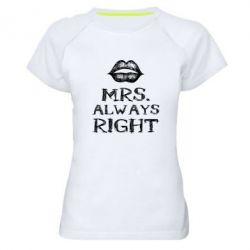 Женская спортивная футболка Mrs