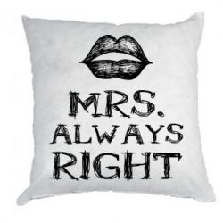 Подушка Mrs