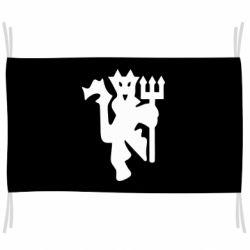 Прапор MU