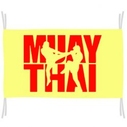 Флаг Муай Тай