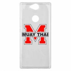 Чехол для Sony Xperia XA2 Plus Muay Thai Big M - FatLine