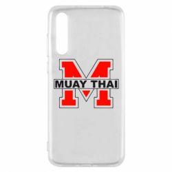 Чехол для Huawei P20 Pro Muay Thai Big M - FatLine