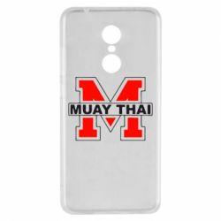 Чехол для Xiaomi Redmi 5 Muay Thai Big M - FatLine