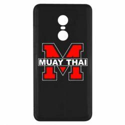 Чехол для Xiaomi Redmi Note 4x Muay Thai Big M - FatLine