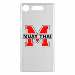 Чехол для Sony Xperia XZ1 Muay Thai Big M - FatLine