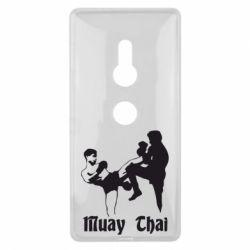 Чехол для Sony Xperia XZ2 Muay Thai Fighters - FatLine