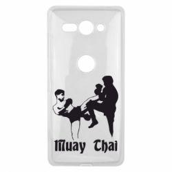 Чехол для Sony Xperia XZ2 Compact Muay Thai Fighters - FatLine