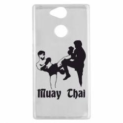 Чехол для Sony Xperia XA2 Muay Thai Fighters - FatLine