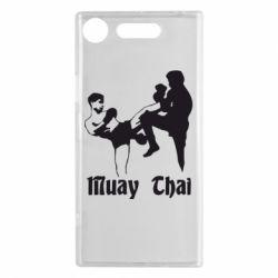 Чехол для Sony Xperia XZ1 Muay Thai Fighters - FatLine