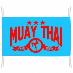 Прапор Muay Thai Hard Body