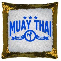 Подушка-хамелеон Muay Thai Hard Body