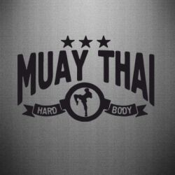 Наклейка Muay Thai Hard Body