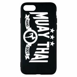 Чехол для iPhone 7 Muay Thai Hard Body - FatLine