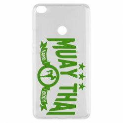 Чехол для Xiaomi Mi Max 2 Muay Thai Hard Body - FatLine