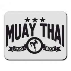 Коврик для мыши Muay Thai Hard Body - FatLine