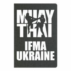 Блокнот А5 Muay Thai IFMA Ukraine