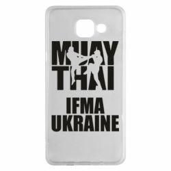 Чехол для Samsung A5 2016 Muay Thai IFMA Ukraine