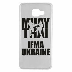 Чехол для Samsung A7 2016 Muay Thai IFMA Ukraine