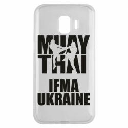Чехол для Samsung J2 2018 Muay Thai IFMA Ukraine