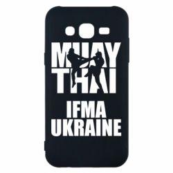 Чехол для Samsung J5 2015 Muay Thai IFMA Ukraine