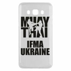 Чехол для Samsung J5 2016 Muay Thai IFMA Ukraine