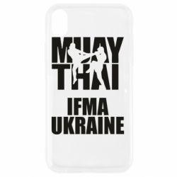 Чехол для iPhone XR Muay Thai IFMA Ukraine