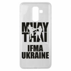 Чехол для Samsung J8 2018 Muay Thai IFMA Ukraine