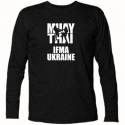 Футболка с длинным рукавом Muay Thai IFMA Ukraine