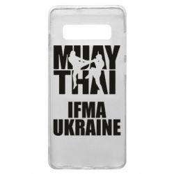 Чехол для Samsung S10+ Muay Thai IFMA Ukraine