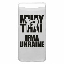 Чехол для Samsung A80 Muay Thai IFMA Ukraine