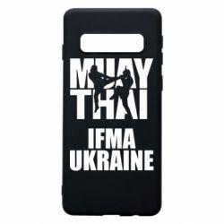 Чехол для Samsung S10 Muay Thai IFMA Ukraine
