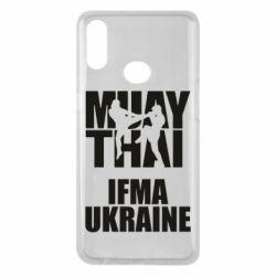 Чехол для Samsung A10s Muay Thai IFMA Ukraine