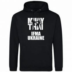 Мужская толстовка Muay Thai IFMA Ukraine