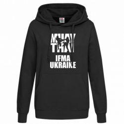 Женская толстовка Muay Thai IFMA Ukraine