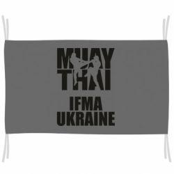 Флаг Muay Thai IFMA Ukraine