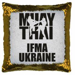 Подушка-хамелеон Muay Thai IFMA Ukraine