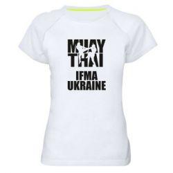 Женская спортивная футболка Muay Thai IFMA Ukraine