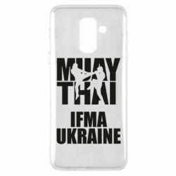 Чехол для Samsung A6+ 2018 Muay Thai IFMA Ukraine