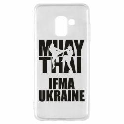 Чехол для Samsung A8 2018 Muay Thai IFMA Ukraine
