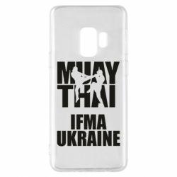 Чехол для Samsung S9 Muay Thai IFMA Ukraine