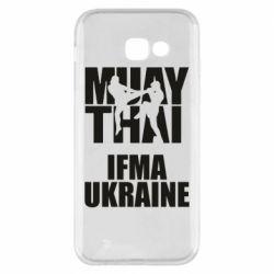 Чехол для Samsung A5 2017 Muay Thai IFMA Ukraine
