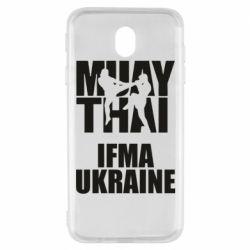 Чехол для Samsung J7 2017 Muay Thai IFMA Ukraine