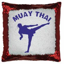 Подушка-хамелеон Muay Thai