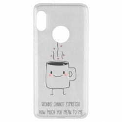 Чохол для Xiaomi Redmi Note 5 Mug smile
