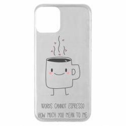Чохол для iPhone 11 Mug smile