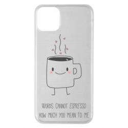 Чохол для iPhone 11 Pro Max Mug smile